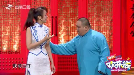 欢乐送:姬天语刘喆相声《职业狂想曲》,老北