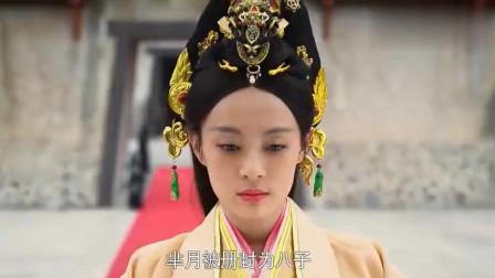 美女深受皇上宠爱,身份地位直线上升,后宫嫔