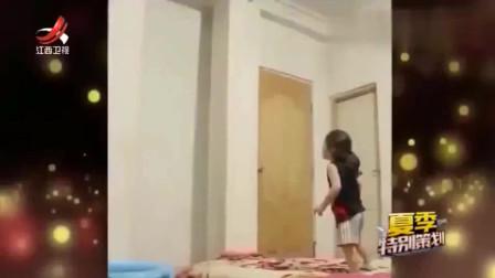 家庭幽默录像:宝宝小小年纪就学会飞檐走壁,