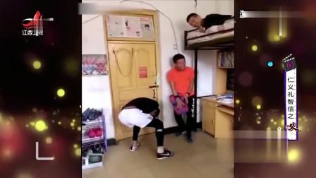 家庭幽默录像:好兄弟一个义气相助的存在,但