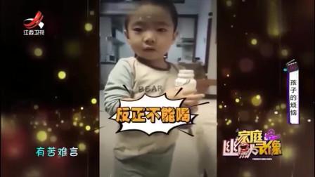 家庭幽默录像:生出了有文化的孩子,四岁小孩