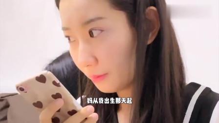 祝晓晗闺蜜:我这闺蜜很气人!母亲节还不忘恶