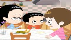 家有儿女搞笑动画:小雪在挑刘梅的毛病,刘梅