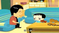 家有儿女搞笑动画:小雨不想学琴,竟然和老师