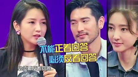 娱乐明星:高以翔给王丽坤谈论拍戏的细节!