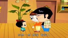 家有儿女搞笑动画:小雨墨迹不想走,非要亲爸