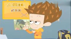 家有儿女搞笑动画:小雨说他具备了超能力,小