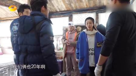 综艺片段:任泉去泰国连续五年呕吐,看了黄磊