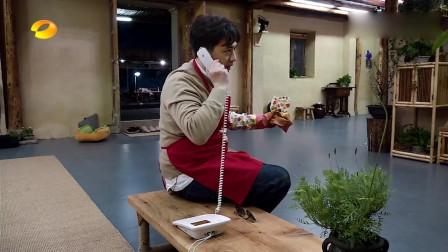 综艺片段:蘑菇屋刚开门就接客,黄磊听出老友