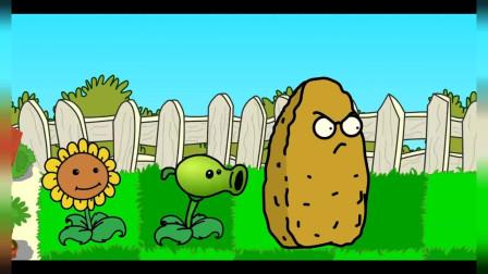 植物大战僵尸搞笑动画:疯狂原始人的袭击