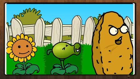植物大战僵尸搞笑动画:疯狂的原始人