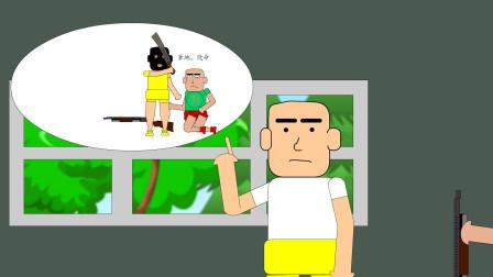 吃鸡搞笑动画:楞子挑战用喷子吃鸡,落地三杀