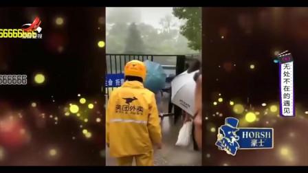 家庭幽默录像:当积水阻拦女生去路,而直男的