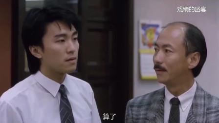 《望夫成龙》:男子被美女撞到却要道歉,结果