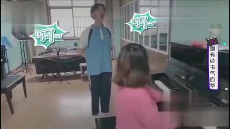 家庭幽默录像:当音乐老师遇到音痴学生,这一