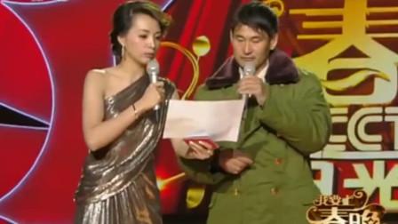 大衣哥音乐天赋极高,韩红现场教朱之文唱歌!