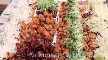 韩国小伙买100份热狗,恶搞小老弟,表弟直接从