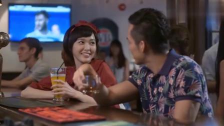 何以笙箫默:以琛在酒吧被美女搭讪,默笙调皮