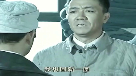 亮剑:李云龙也有怕的人!见着旅长怂得跟孙子