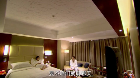 总裁和美女独处酒店,看电视缓解尴尬,谁知一