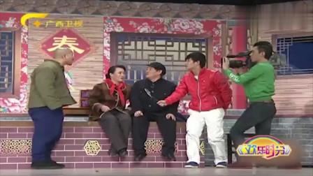爆笑小品:王小利打个比方,爆笑全场观众,快
