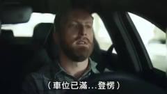 创意广告:为了一个车位,奥迪这广告炫了
