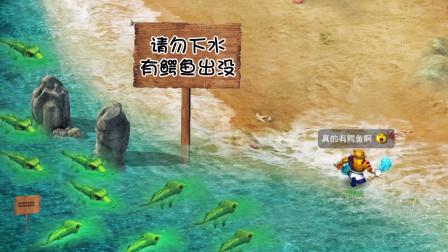 梦幻西游-搞笑视频:胖虎下去游泳,水里居然游