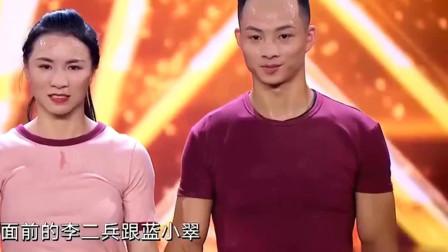 中国达人秀:钢管舞表演很成功,精彩爆棚被盛