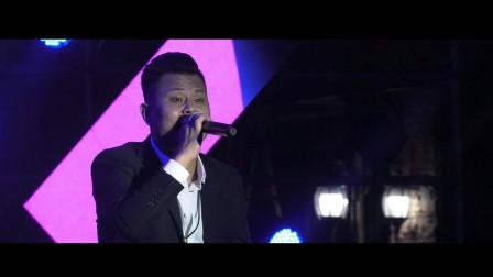 毕节七星关啤酒音乐节东北歌手演唱千年等一回