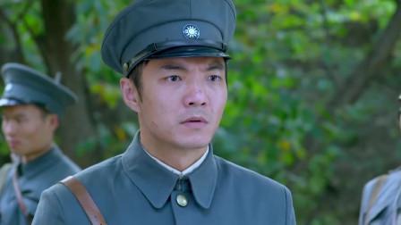 怒放 第十三集:美女罗麦遭绑架成亲,赵关克舍