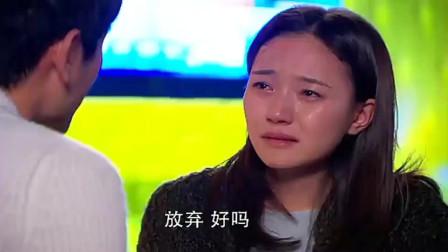 遇见王沥川:美女深夜独自一人到酒吧买醉,暖
