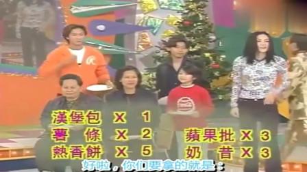 星星同学会:刘嘉玲和王菲带那英上香港综艺,