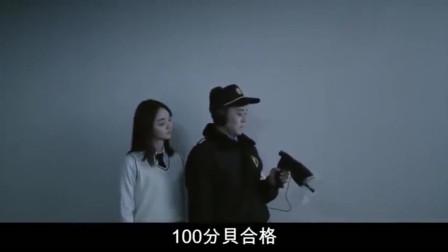 韩搞笑创意广告:你知道鬼是怎么考驾照的吗?