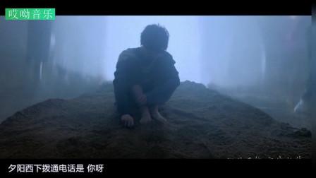 音乐:华晨宇新歌《好想爱这个世界啊》,特意