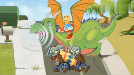 植物大战僵尸搞笑动画:卡通人VS僵尸