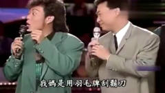 龙兄:费玉清吐槽张菲断*糗事,张菲撮合费玉清