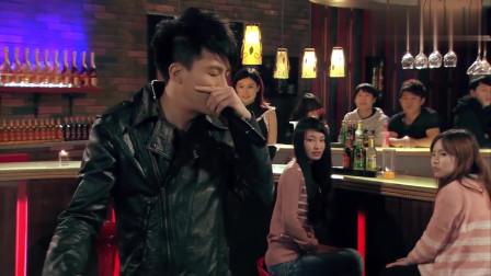 """爱情公寓:子乔在酒吧撩妹秀""""口技"""",美女全"""