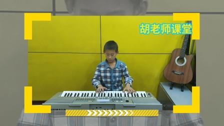 凌异音乐工作室 马青泽同学电子琴成品曲展示完