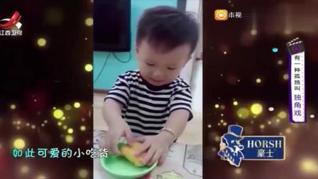 家庭幽默录像:生活中的戏精,熊孩子的表情包