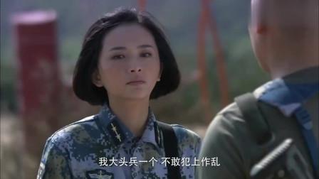 火蓝刀锋:美女士兵送蒋小鱼3万元,没想到蒋小