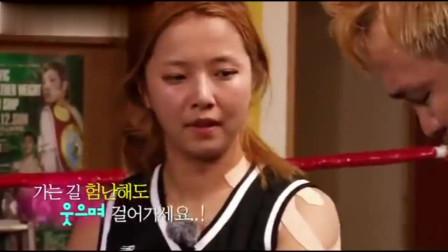 韩国美女一脸杀气欲对手,上场就暴击观众吓得