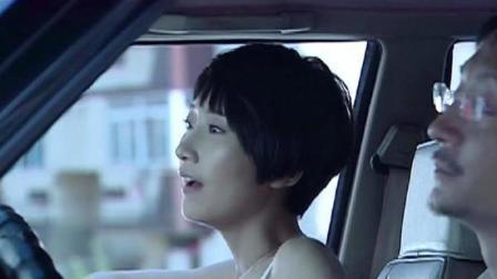 温柔的背叛:小姨子跟姐夫在车里,一起等着美