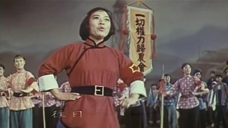 音乐舞蹈史诗东方红:风起云涌的大革命