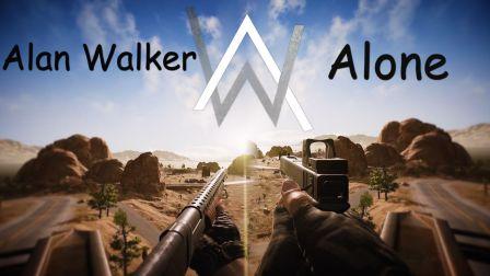 【枪声音乐】alan walker-alone 我们并未孤独