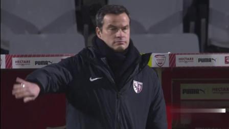法甲:迪亚洛轰赛季第9球,梅斯客场1-1尼姆