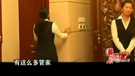 好友参观玻璃大王曹德旺豪宅,一进门就看到1
