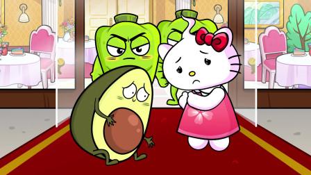 牛油果搞笑动画:牛油果小姐生日愿望希望变可