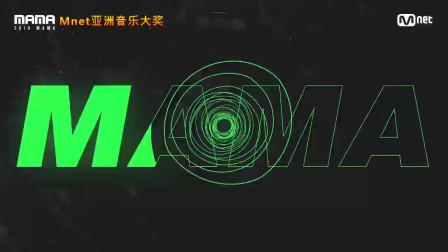 Mnet亚洲音乐大奖(MAMA):12月4日盛大揭幕,MA