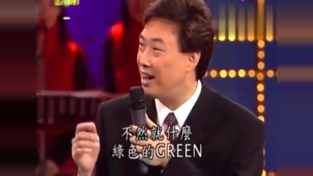 龙兄:费玉清看上去文质彬彬,在节目中讲起段