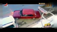 家庭幽默录像:老司机教你倒车入库人工助力!